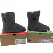 como diferenciar botas UGG falsas