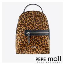 Mochila-estampado-leopardo